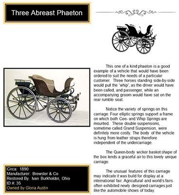 carriage07