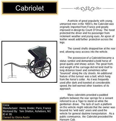 carriage32